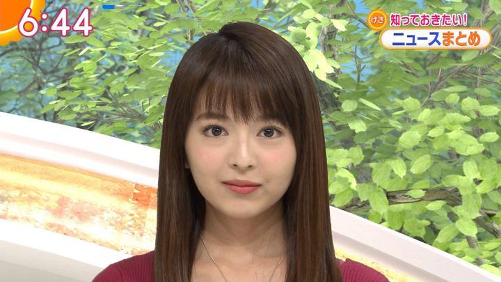 2018年09月21日福田成美の画像25枚目