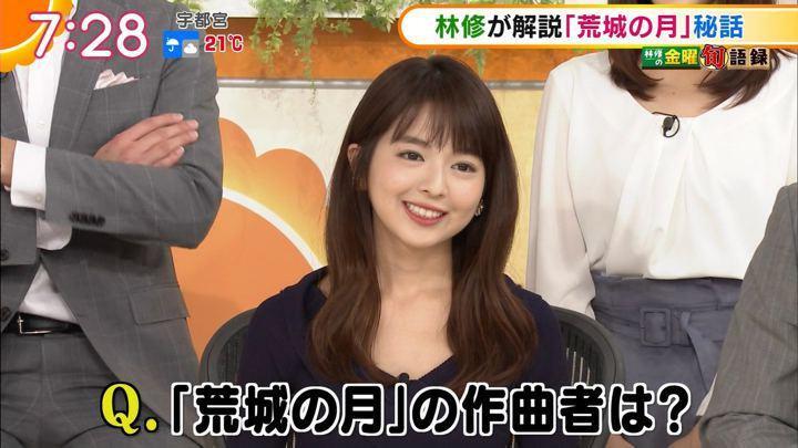 2018年09月21日福田成美の画像26枚目