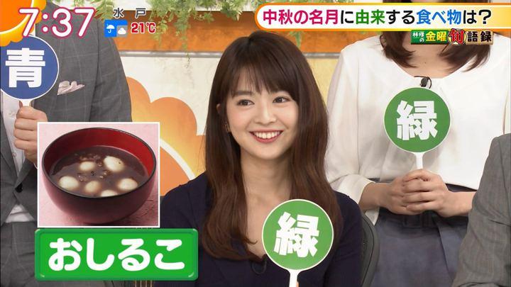 2018年09月21日福田成美の画像30枚目