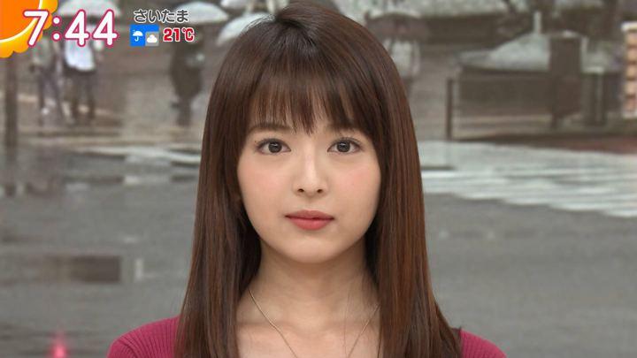 2018年09月21日福田成美の画像31枚目