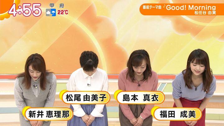 2018年09月26日福田成美の画像02枚目