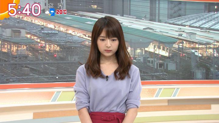 2018年09月26日福田成美の画像05枚目