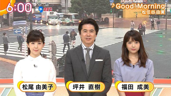 2018年09月26日福田成美の画像08枚目