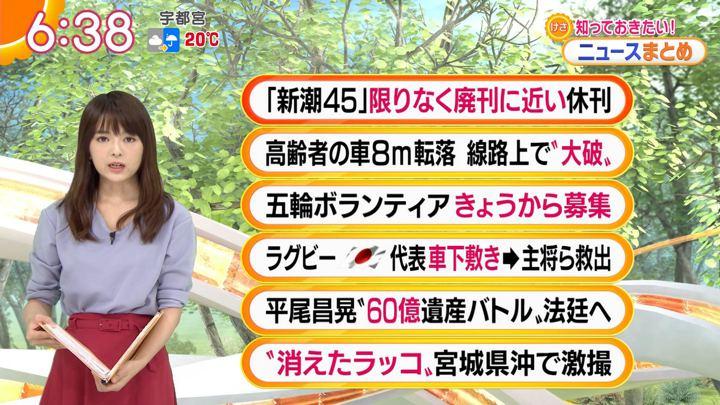 2018年09月26日福田成美の画像10枚目