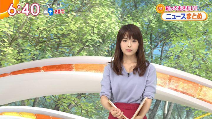 2018年09月26日福田成美の画像11枚目