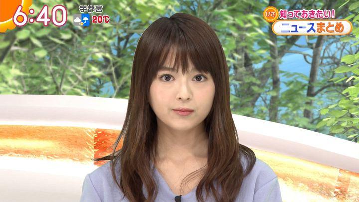 2018年09月26日福田成美の画像13枚目