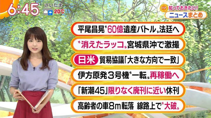 2018年09月26日福田成美の画像14枚目