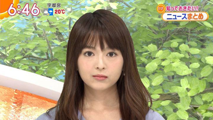 2018年09月26日福田成美の画像16枚目