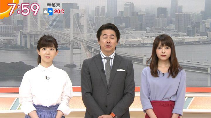 2018年09月26日福田成美の画像20枚目