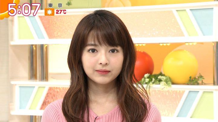 2018年09月28日福田成美の画像03枚目