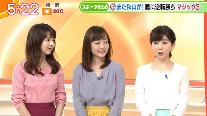 2018年09月28日福田成美の画像04枚目