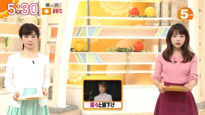 2018年09月28日福田成美の画像08枚目
