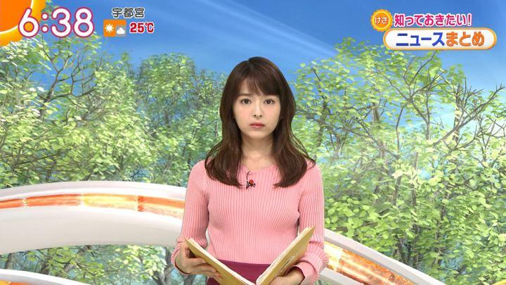 2018年09月28日福田成美の画像15枚目