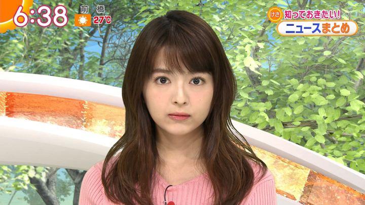 2018年09月28日福田成美の画像16枚目