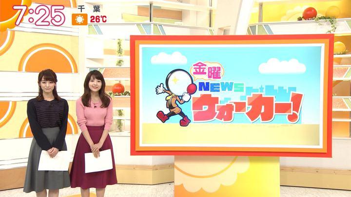 2018年09月28日福田成美の画像19枚目