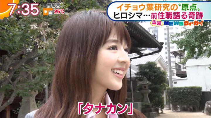 2018年09月28日福田成美の画像26枚目
