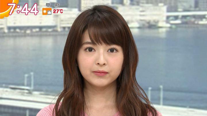 2018年09月28日福田成美の画像32枚目
