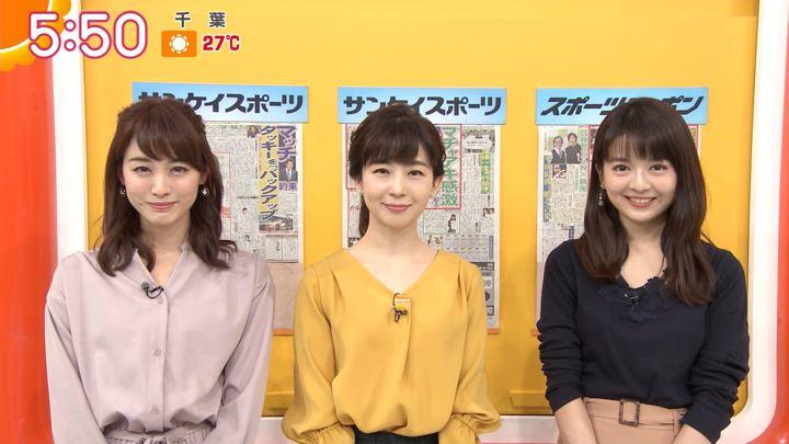 2018年10月02日福田成美の画像11枚目