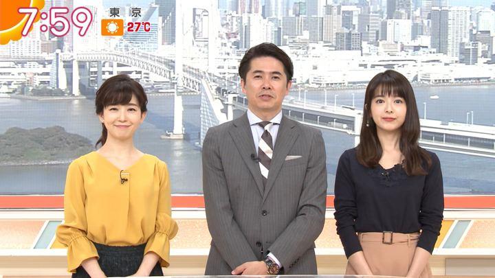 2018年10月02日福田成美の画像22枚目