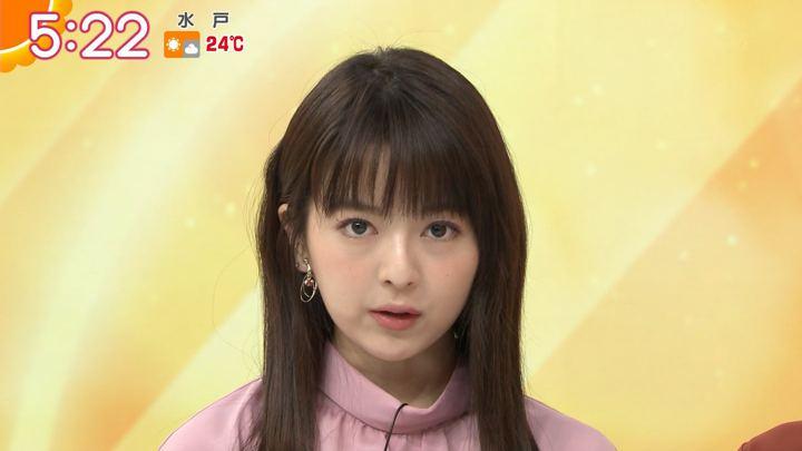 2018年10月03日福田成美の画像05枚目
