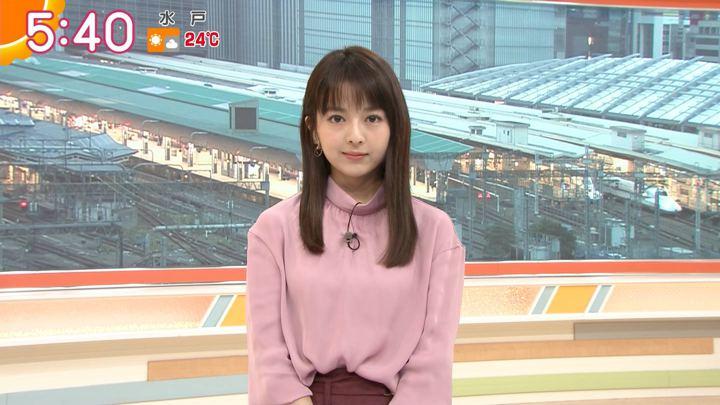 2018年10月03日福田成美の画像08枚目