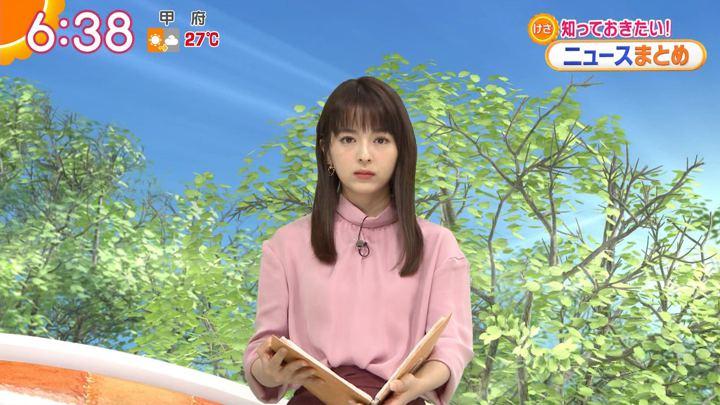 2018年10月03日福田成美の画像12枚目