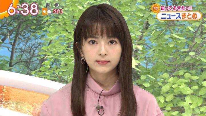 2018年10月03日福田成美の画像13枚目