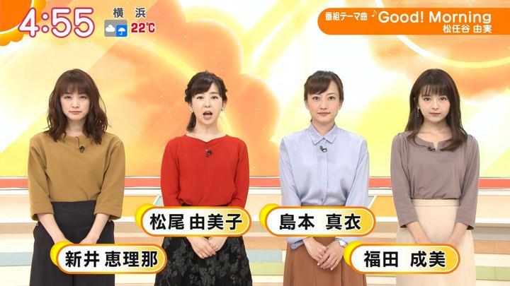 2018年10月04日福田成美の画像01枚目