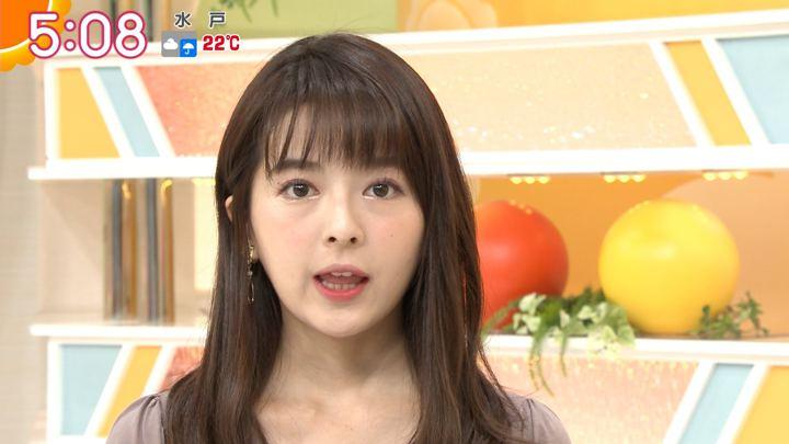 2018年10月04日福田成美の画像03枚目