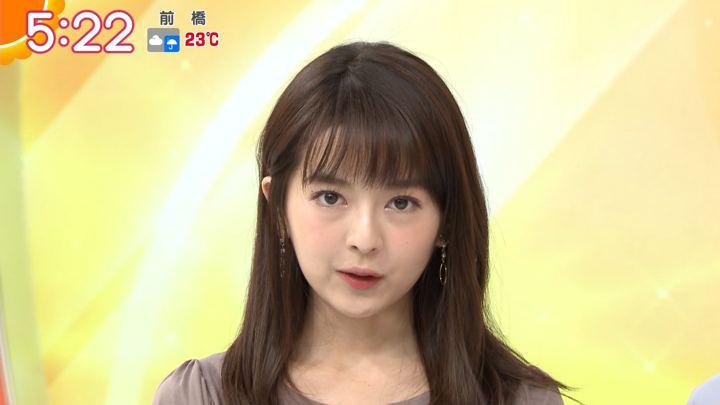 2018年10月04日福田成美の画像06枚目