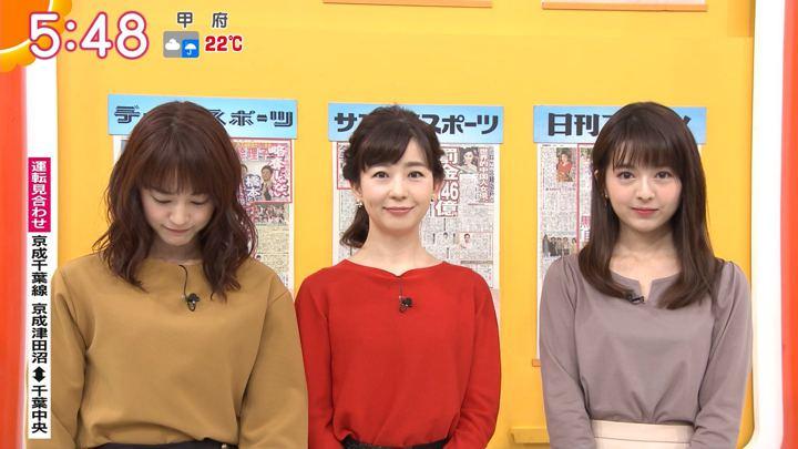 2018年10月04日福田成美の画像10枚目