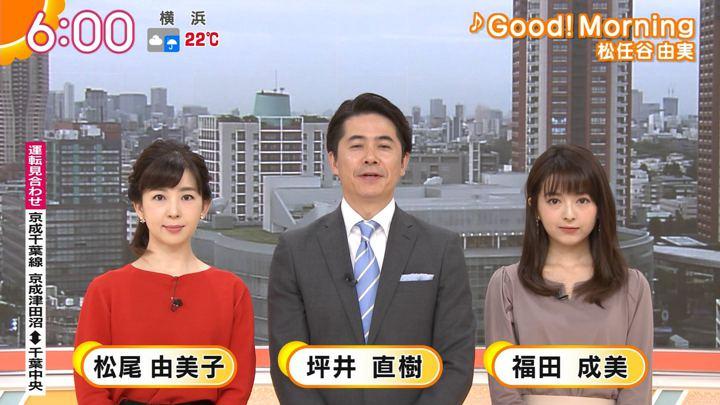 2018年10月04日福田成美の画像12枚目