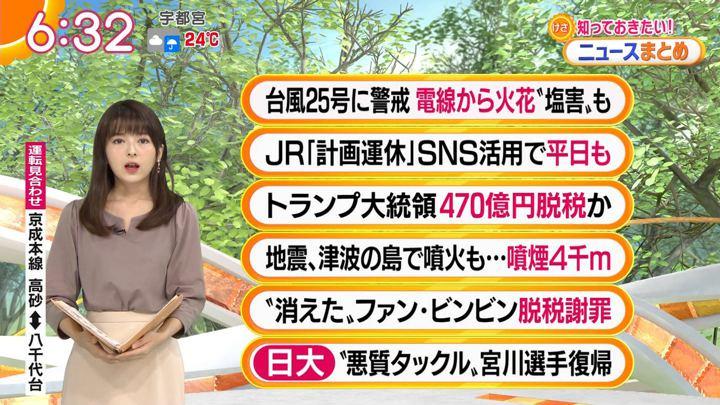 2018年10月04日福田成美の画像14枚目