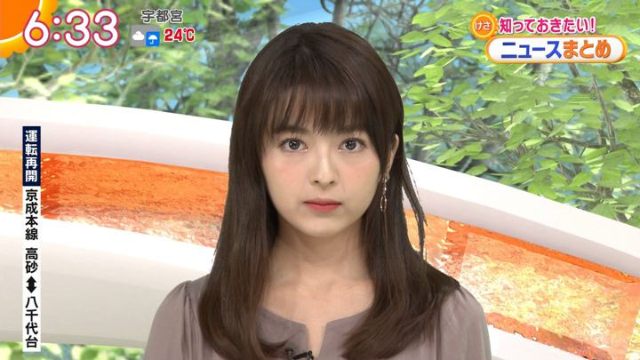 2018年10月04日福田成美の画像16枚目