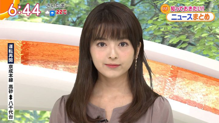 2018年10月04日福田成美の画像18枚目
