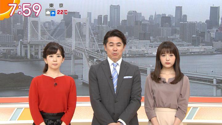 2018年10月04日福田成美の画像23枚目
