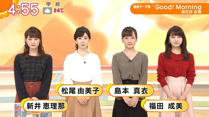 2018年10月05日福田成美の画像01枚目