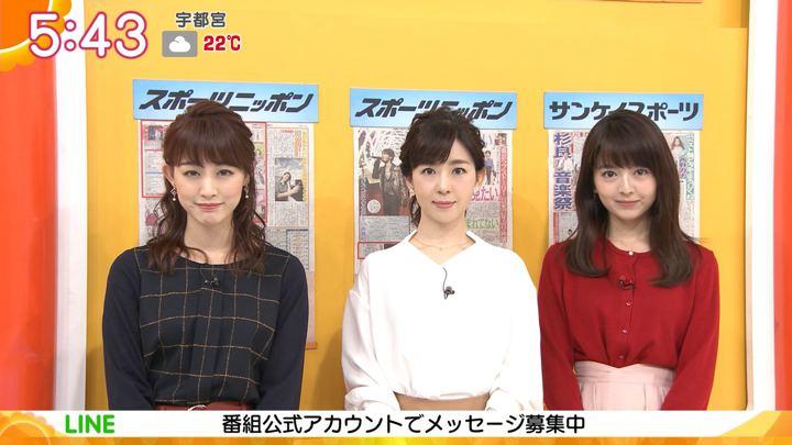 2018年10月05日福田成美の画像08枚目