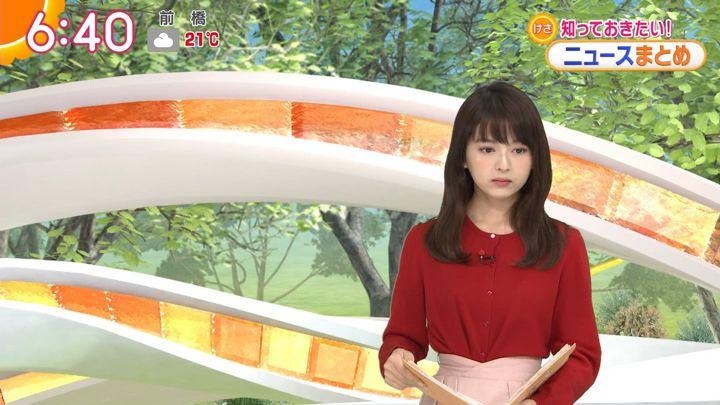 2018年10月05日福田成美の画像12枚目
