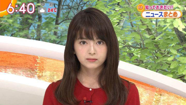 2018年10月05日福田成美の画像13枚目