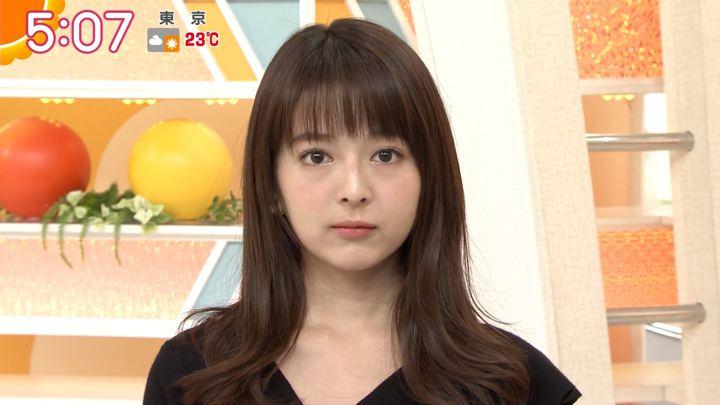 2018年10月08日福田成美の画像03枚目