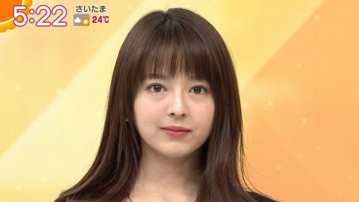 2018年10月08日福田成美の画像05枚目