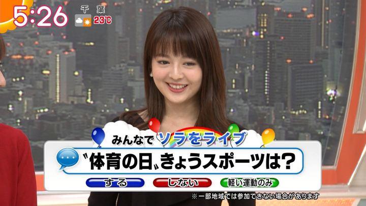 2018年10月08日福田成美の画像06枚目