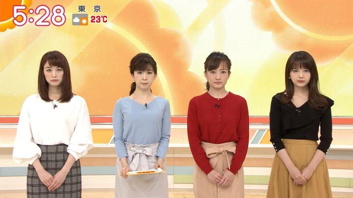 2018年10月08日福田成美の画像08枚目