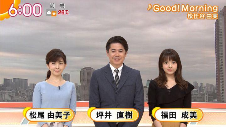 2018年10月08日福田成美の画像15枚目