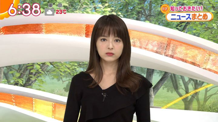 2018年10月08日福田成美の画像17枚目