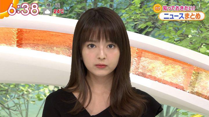 2018年10月08日福田成美の画像18枚目