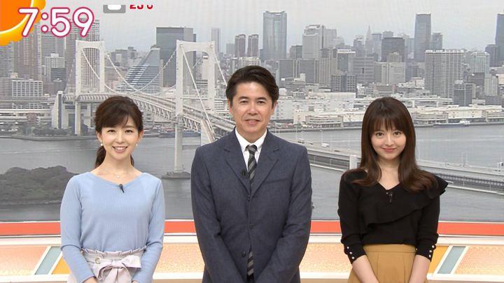 2018年10月08日福田成美の画像24枚目
