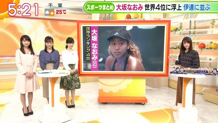2018年10月09日福田成美の画像04枚目