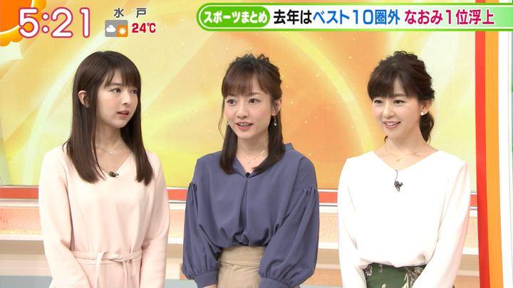 2018年10月09日福田成美の画像05枚目